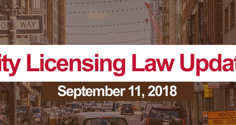 Baltimore City License Law: Important Update September 11, 2018